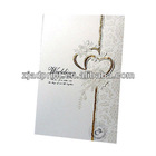 white wedding invitation card 2012 design