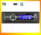 In-dash deckless car mp3 player,car radio FM+USB+SD car audio
