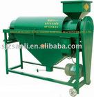 PG-3 Bean polishing equipment(ISO9001)