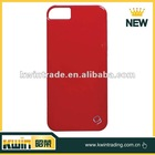 2012 hot sale! Newest design Most popular sublimaion mobile phone shell for iphone4/4s/5