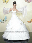 2012 Sweetheart Ball Gown Floor-length Quinceanera Dresses with Beading