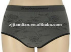 nylon fashion ladies seamless briefs underwear