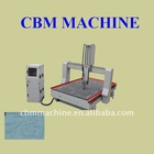 cnc router 1325-H heighten moulding engraving machine