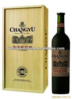 High-grade Fashion Eco Gift Wooden wine box for sale