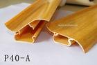 P40-A series PVC skirting board