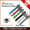 Waterproof Wristband Case Cover for iPod Nano 6