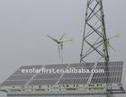 High quality wind solar hybrid power system 10kw