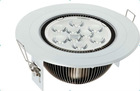 27W Downlight with OSRAW lamp beads
