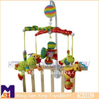 Newest musical rotated baby crib plush mobile