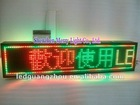 16*80 Pixles P20RGY LED Sign Three Color Graphic and Text Capable
