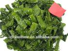 salt cut kuki kelp undaria seaweed