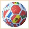 Excellent Flag Rubber soccer
