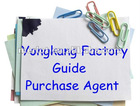 Agent for yongkang factory/Yiwu marketpurchasing for yongkang hareware/export agent in yongkang/translation service in yongkang