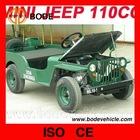 NEW 110CC MINI JEEP WILLYS JEEP(MC-424)