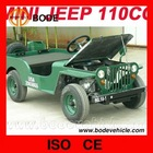 NEW 110CC MINI JEEP WILLYS JEEP(MC-424)