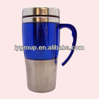 450ml double wall stainless steel travel mug ,stainless steel tumbler