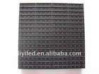 outdoor P16 red LED display screen module