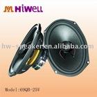 6*9 car speaker-coaxial