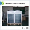 DS-H41 water to air heat exchanger