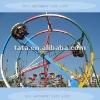 [TATA]thrilling amusement park rides ferris ring