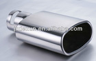 exhaust pipe 2