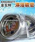 6mm to 100mm flexible hose conduit