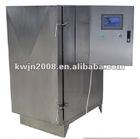 box type quick freezer SD-200 KG/ hour