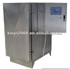 box type quick freezer SD-200 KG/ hour