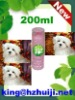 Pet dog ,Puppy antibacterial shampoo