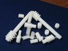 mini plastic worm gears