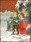 Vintage Christmas Decoration Metal Sign