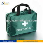 GJ-2040 Easy to carry Green first aid bags