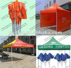 3*3m folding tent for tent advertisement