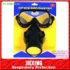 2PC Gas Chemical Respirator/Chemical Mask Set