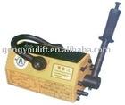 perament magnetic lifter