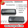 fashionable looking mobile power bank 5600mAh