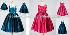 Princess Satin and Tulle Flower Girl Dresses 2012 with Rosette Accented Bodice