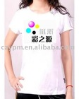 Sublimation ink for heat transfer