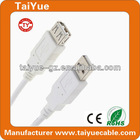 High Speed AM/AF USB Cable