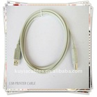 BRAND NEW PREMIUM High-Speed USB 2.0 Printer Cable USB AM TO BM CABLE 1.5M beige