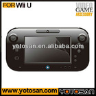 Screen Protector for Wii U