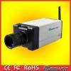 420TVL H.264 SD slot wireless box camera