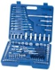 "120PCS 1/4""-1/2""-3/8""DR.Socket Wrench Set Hand Tool /Tool kit"