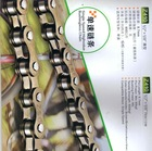 high quality and cheap 410 X 114L bicycle chain for brazil