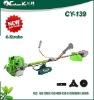 139F lawnmower CY-139