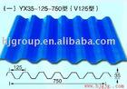 YX35-125-750(V750)corrugated color steel sheet