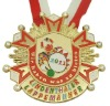 garment metal badge