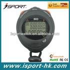 large waterproof split memory stop watch timer