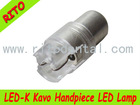 Kavo Handpiece LED Lamp / Bulbs-Handpiece Spare Parts
