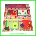 12x12 Christmas DIY Scrapbook Kits